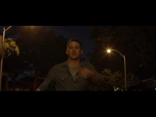���� � ����� / 21 Jump Street [2012]