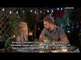 Холостяк: сезон 2, выпуск 3 (эфир 16.03.2014)..