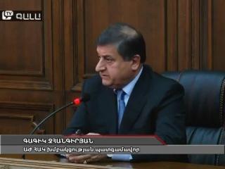 Мнение парламентских фракций Армении о создании комиссии для изучения событий 1 марта 2008 года