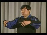 Чжун Юань Цигун  2 Ступень  Сюй Минтан