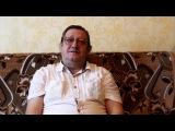 Анатолий Леденев. Приглашение на семинар