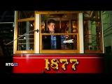 Малые музеи Петербурга. История трамвая [RTG HD] (2014)
