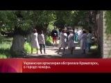 «Новости часа» (19:48) «Первый канал» (16.06.2014)