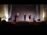 Уличное танго (ген.репетиция) ТСК Визави